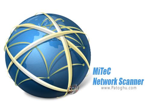 دانلود MiTeC Network Scanner برای ویندوز