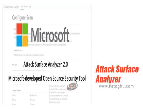 دانلود Microsoft Attack Surface Analyzer برای ویندوز