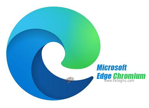 دانلود Microsoft Edge Chromium برای ویندوز