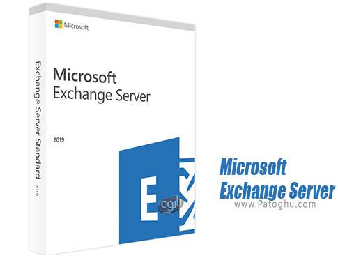 دانلود Microsoft Exchange Server 2019 برای ویندوز