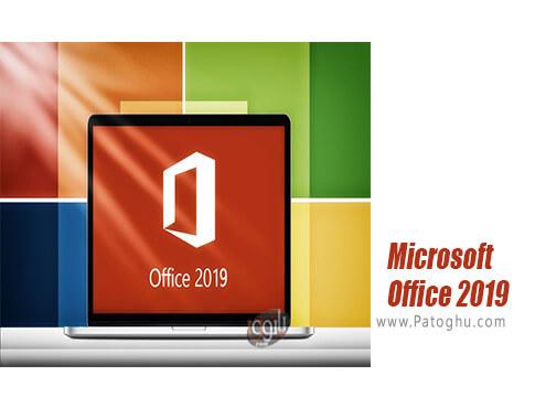 دانلود Microsoft Office 2019 برای ویندوز