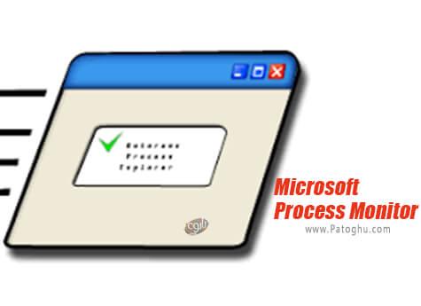 دانلود Microsoft Process Monitor برای ویندوز