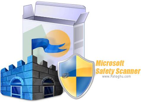 دانلود Microsoft Safety Scanner برای ویندوز