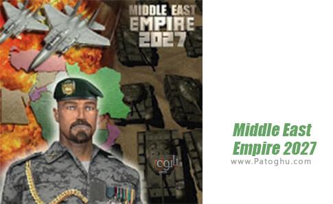 دانلود Middle East Empire 2027 برای اندروید