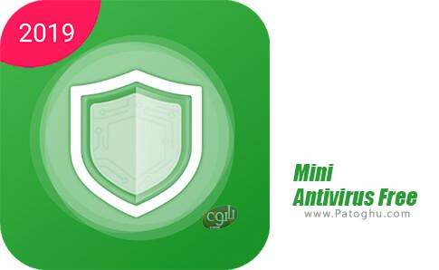 دانلود Mini Antivirus برای اندروید