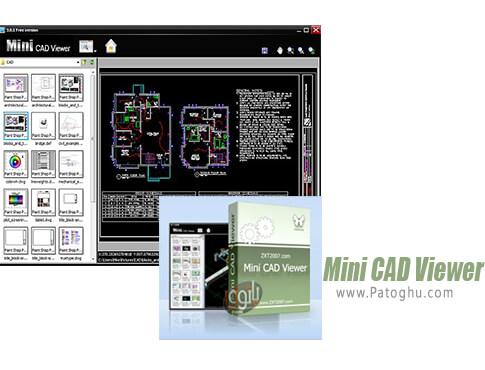 دانلود Mini CAD Viewer برای ویندوز