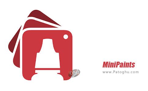 دانلود MiniPaint برای اندروید