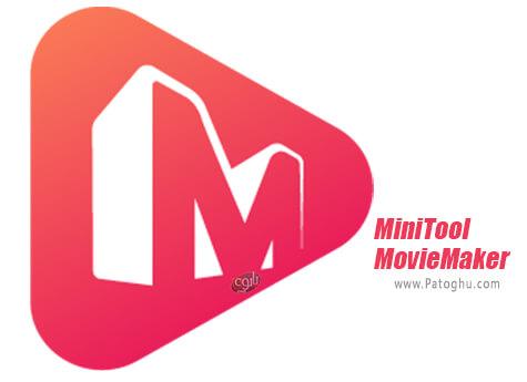 دانلود MiniTool MovieMaker برای ویندوز