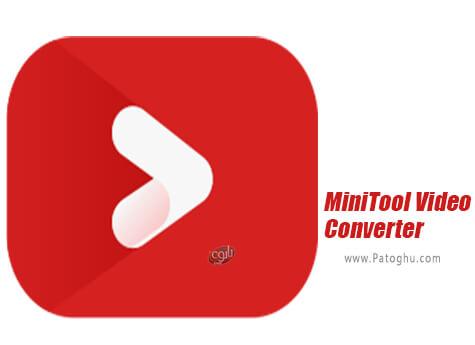 دانلود MiniTool Video Converter برای ویندوز
