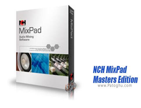 دانلود MixPad Masters برای ویندوز