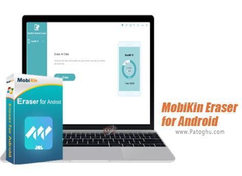 دانلود MobiKin Eraser for Android برای ویندوز