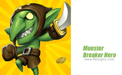 دانلود Monster Breaker Hero برای اندروید