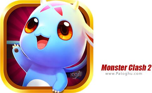 دانلود Monster Clash 2 برای اندروید