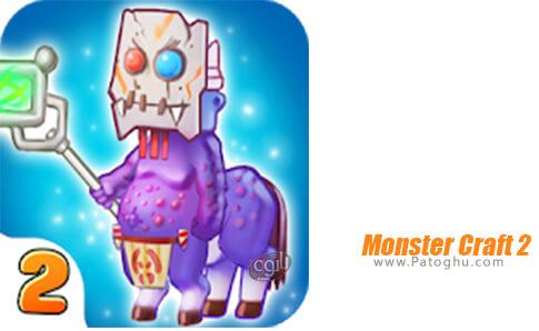 دانلود Monster Craft 2 برای اندروید