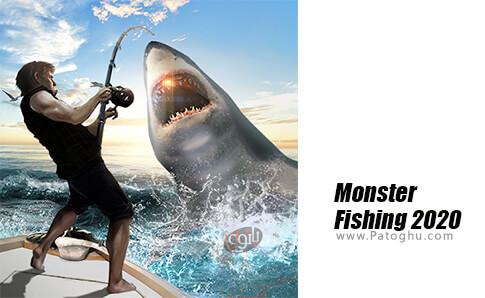 دانلود Monster Fishing 2020 برای اندروید