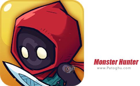 دانلود Monster Hunter برای اندروید