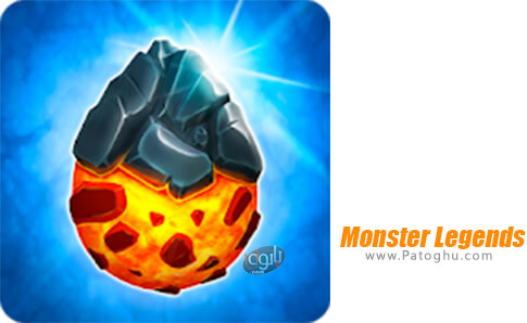 دانلود Monster Legends برای اندروید
