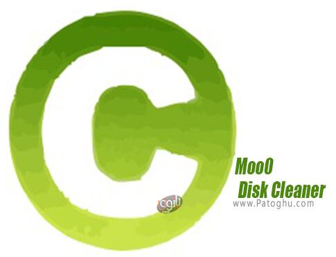 دانلود Moo0 Disk Cleaner برای ویندوز