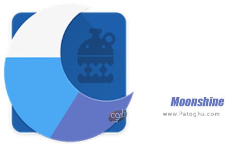 دانلود Moonshine برای اندروید