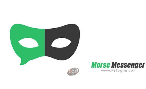 دانلود Morse Messenger برای اندروید