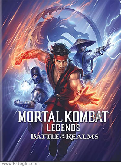 دانلود انیمیشن Mortal Kombat Legends Battle of the Realms