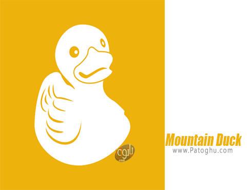 دانلود Mountain Duck برای ویندوز
