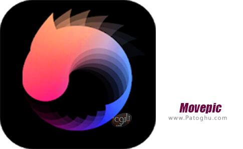 دانلود Movepic برای اندروید