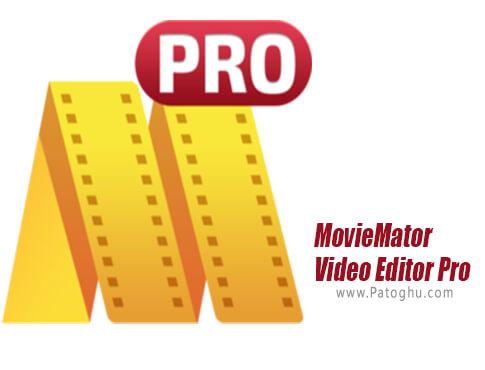 دانلود MovieMator Video Editor Pro برای ویندوز