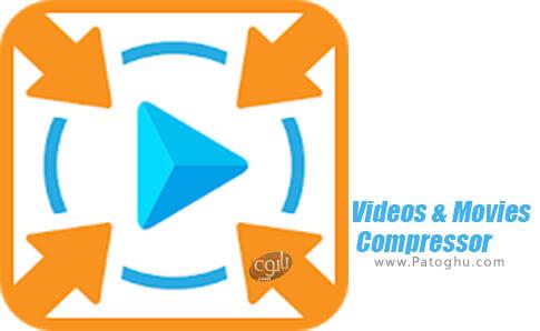 دانلود Movies Compressor برای اندروید