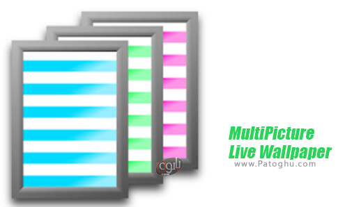 دانلود MultiPicture Live Wallpaper برای اندروید
