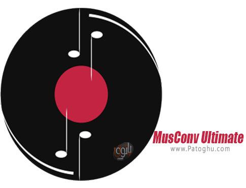 دانلود MusConv Ultimate برای ویندوز