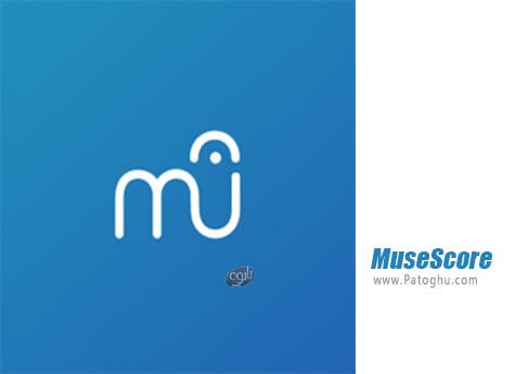 دانلود MuseScore برای ویندوز
