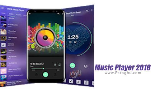 دانلود Music Player 2018 برای اندروید
