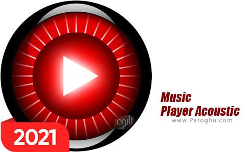 دانلود Music Player Acoustic برای اندروید