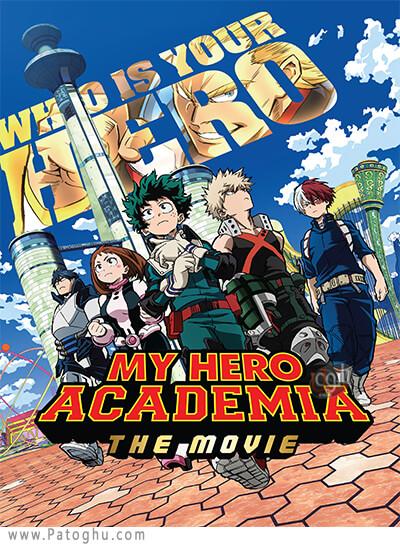 دانلود My Hero Academia: Two Heroes