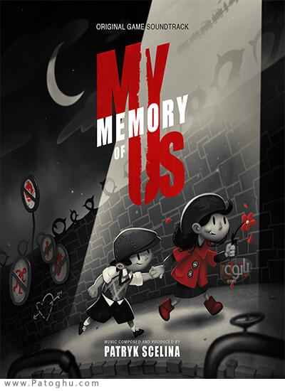 دانلود My Memory of Us برای ویندوز