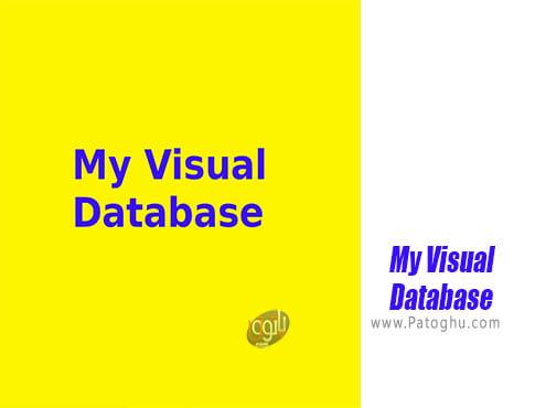 دانلود My Visual Database برای ویندوز