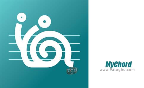دانلود MyChord برای اندروید