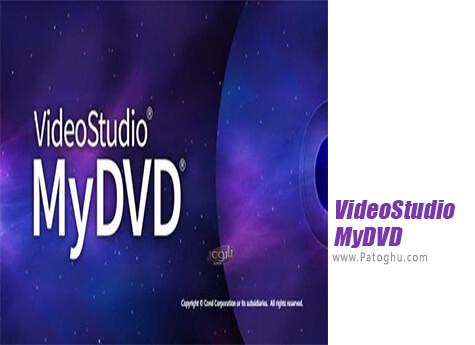 دانلود MyDVD برای ویندوز