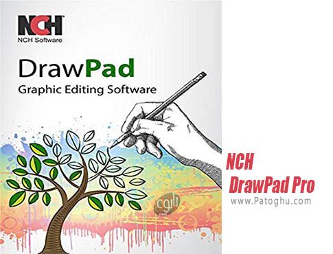 دانلود NCH DrawPad Pro برای ویندوز
