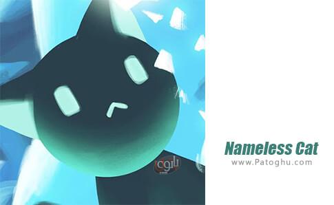 دانلود Nameless Cat برای اندروید