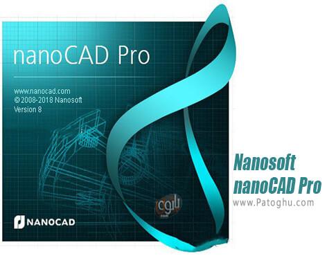 دانلود Nanosoft nanoCAD Pro برای ویندوز