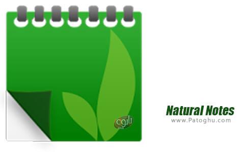 دانلود Natural Notes برای اندروید
