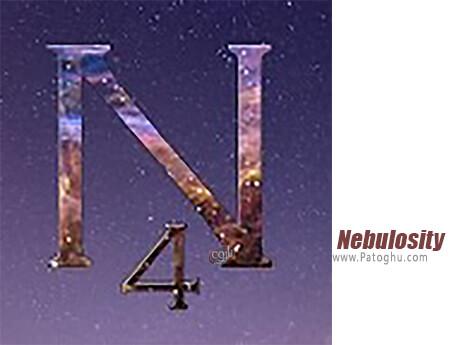 دانلود Nebulosity برای ویندوز