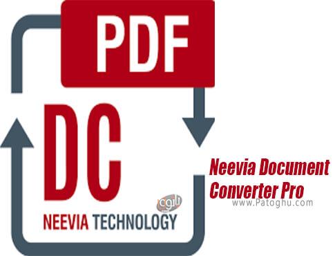 دانلود Neevia Document Converter برای ویندوز