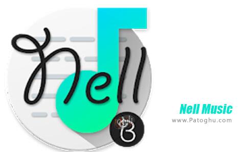 دانلود Nell Music برای اندروید