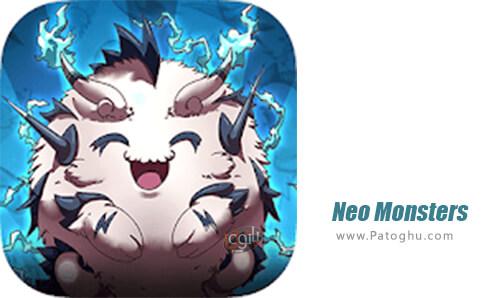 دانلود Neo Monsters برای اندروید