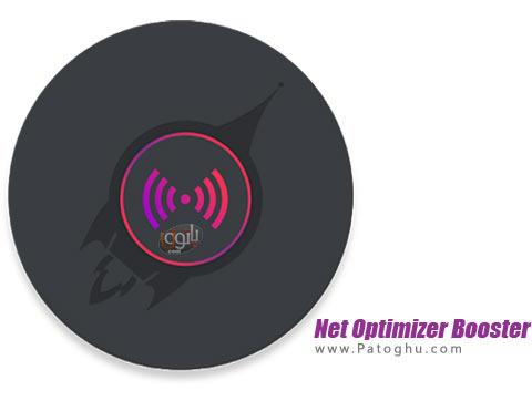 دانلود Net Optimizer Booster برای اندروید
