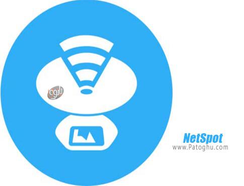 دانلود NetSpot برای ویندوز