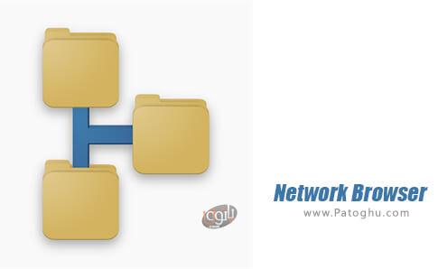دانلود Network Browser برای اندروید